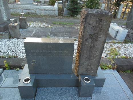 高谷家の墓