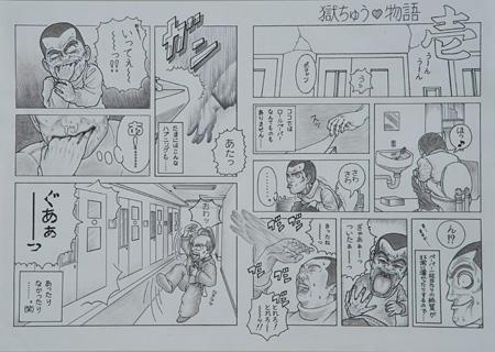 20130307_kyokugen5_v.jpg