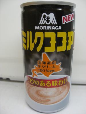IMG_3473_縮小