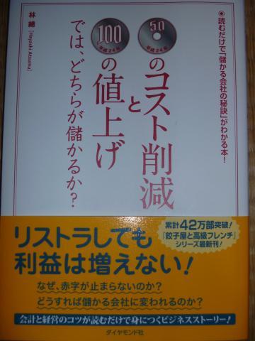 P1030479_縮小