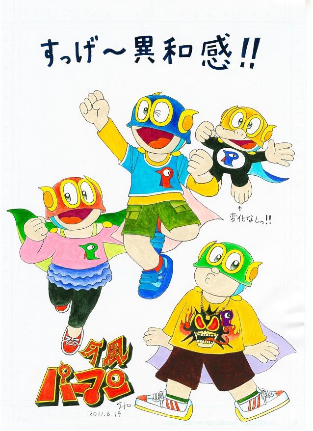 今風パーマン 2011.6.19