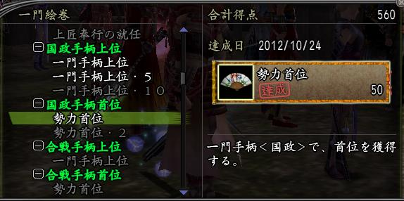 20121024-3.jpg