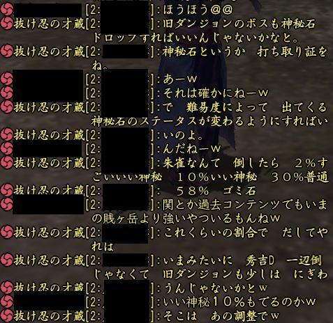 20130605-6.jpg