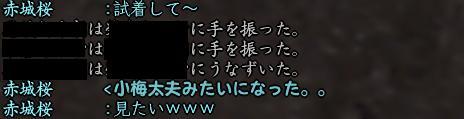 20130623-2.jpg