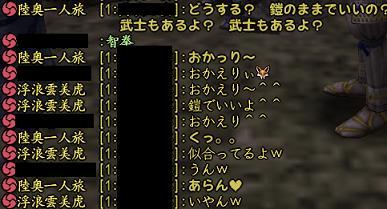 20130623-4.jpg