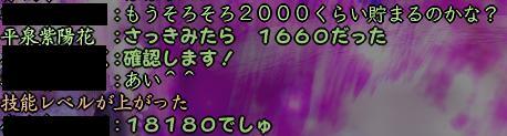 20130705-5.jpg