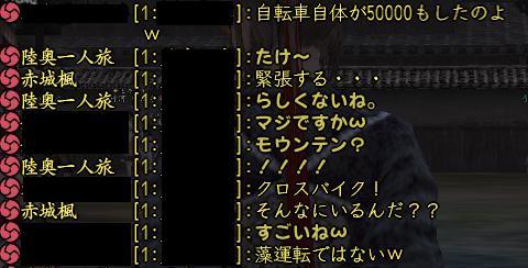 20130705-7.jpg