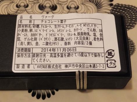 DSCF8311_20141024012710832.jpg