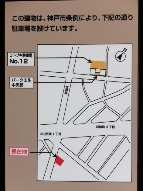 DSCF9535.jpg