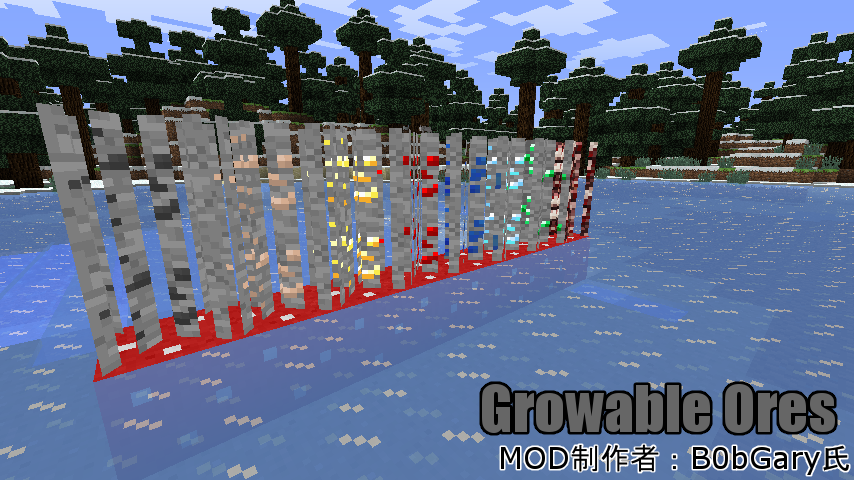 Growable Ores-1