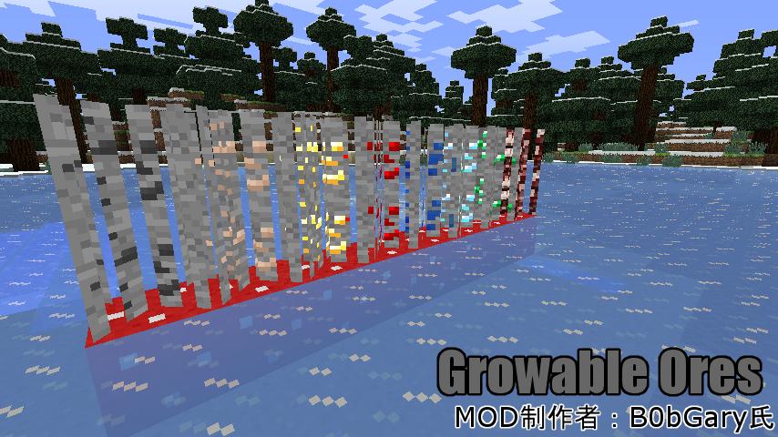 Growable Ores-1