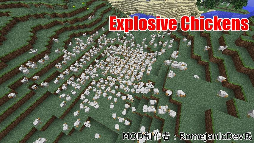 Explosive Chickens-1