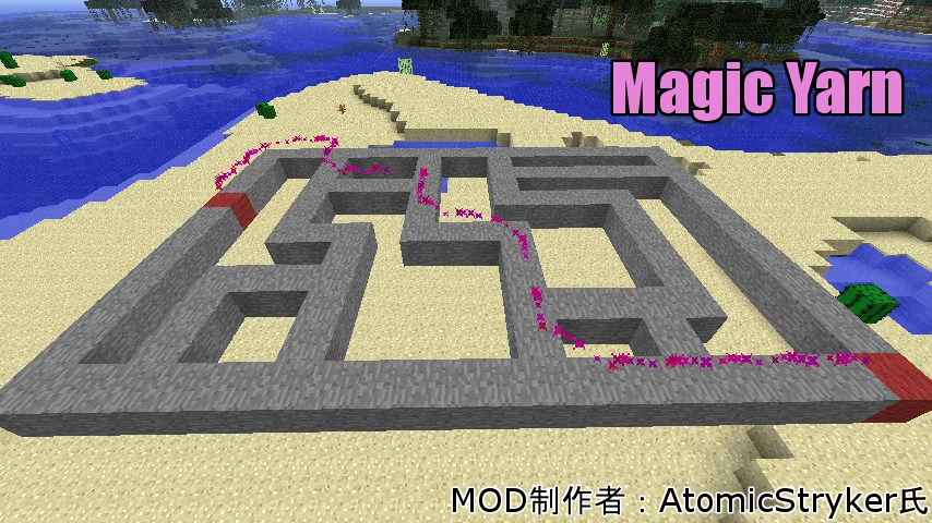 Magic Yarn-1