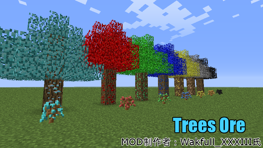 Trees Ore-1