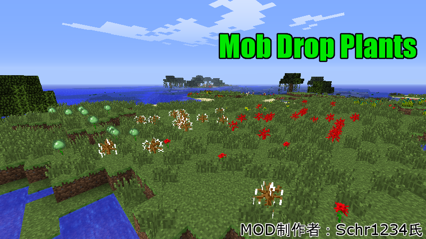 Mob Drop Plants-1
