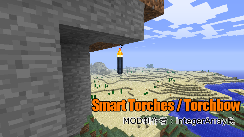 Smart Torches Torchbow-1