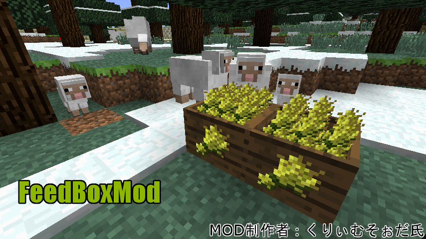 FeedBoxMod-1.png