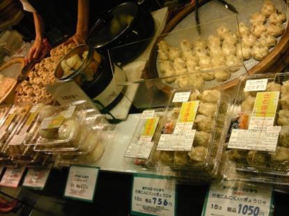 北海道物産展 (6)