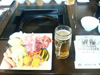 沖縄ビール園 (1)