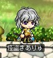 Maple120601_004013.jpg