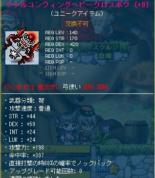 Maple120620_222804.jpg
