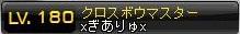 Maple120625_231912.jpg