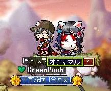 Maple120706_005024.jpg