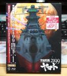 120525宇宙戦艦ヤマト2199BD1巻