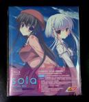 120921 sola BD-BOX