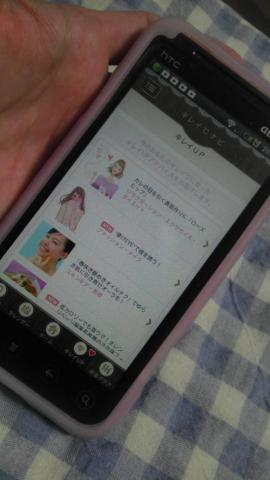 IMAG0126(1)_convert_20130326152211.jpg