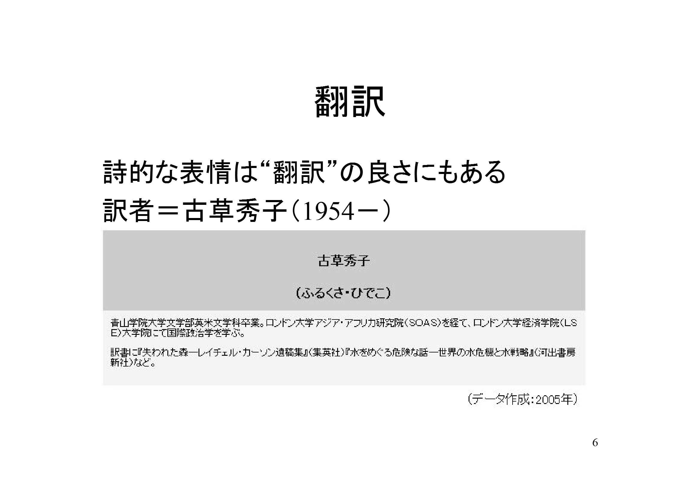 5鷹の道 [互換モード]-06