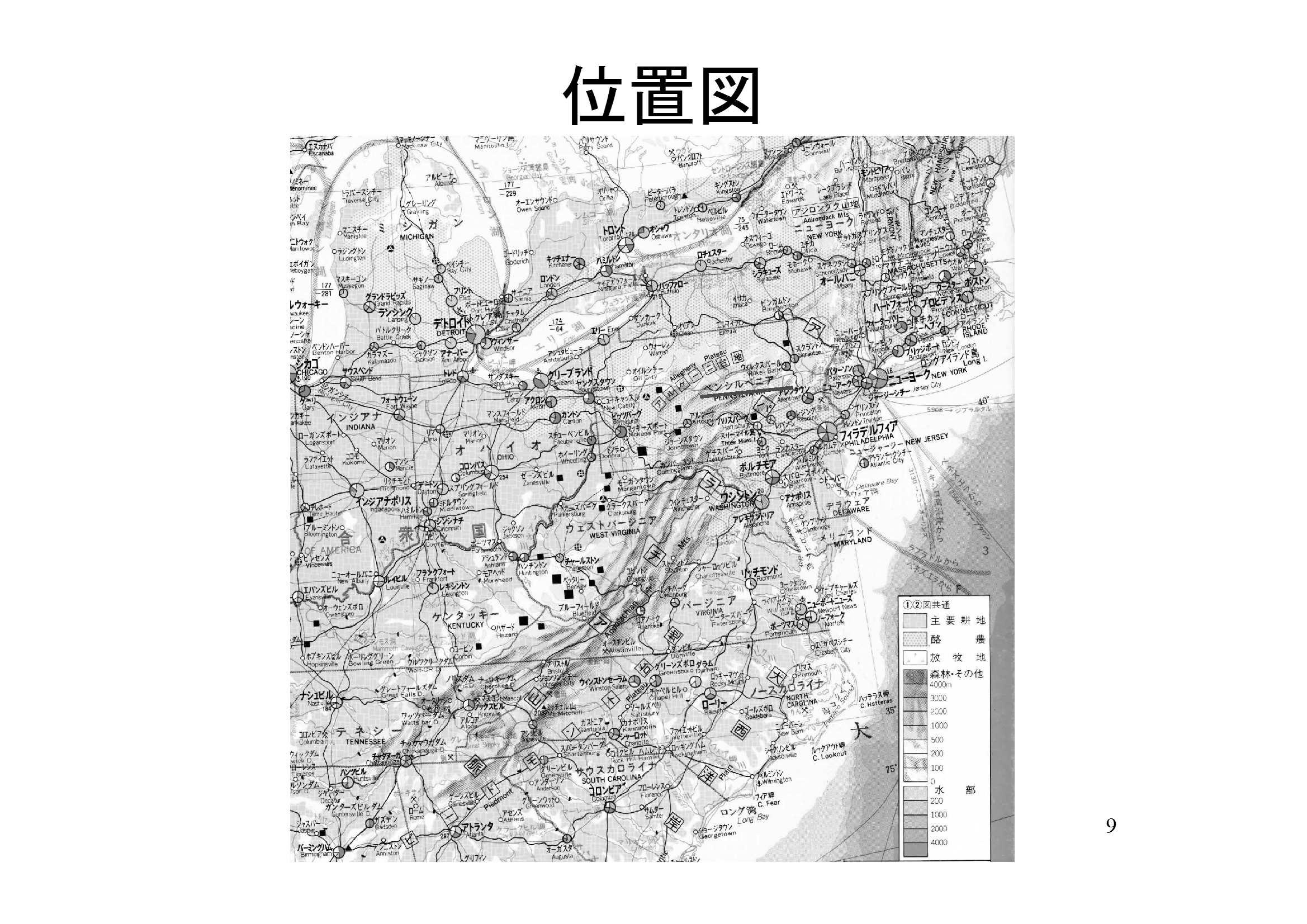 5鷹の道 [互換モード]-09