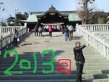 4_20130105230919.jpg