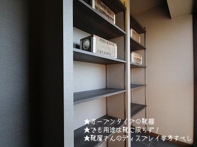セブンスターマンション第7五反田1126002