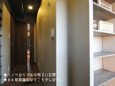 セブンスターマンション第7五反田1126003
