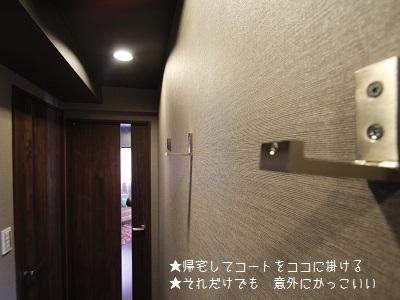セブンスターマンション第7五反田1126004