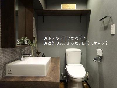 セブンスターマンション第7五反田1126005