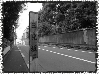 白金武蔵野コーポラス1128004