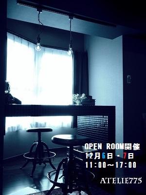 五反田オープンルーム001