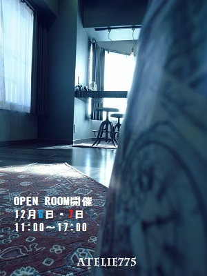 五反田オープンルーム002