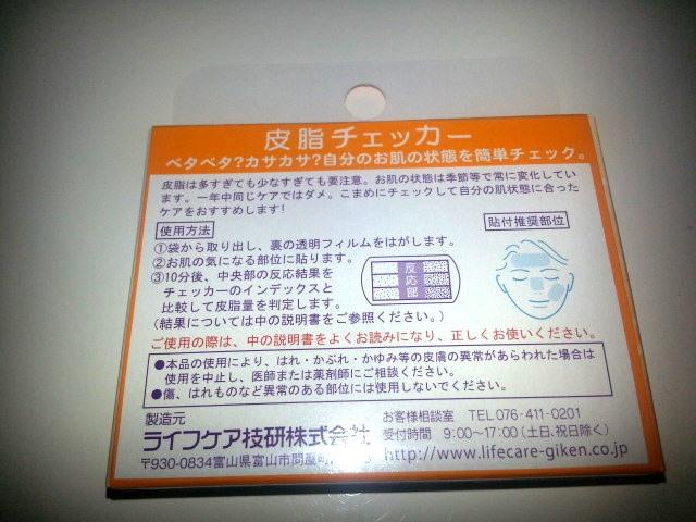 20130327_180558.jpg