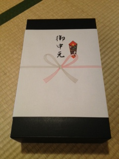 2013 06 29 Wa Yawata ギフト 2