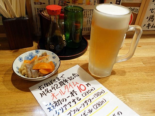 141009kawana02.jpg
