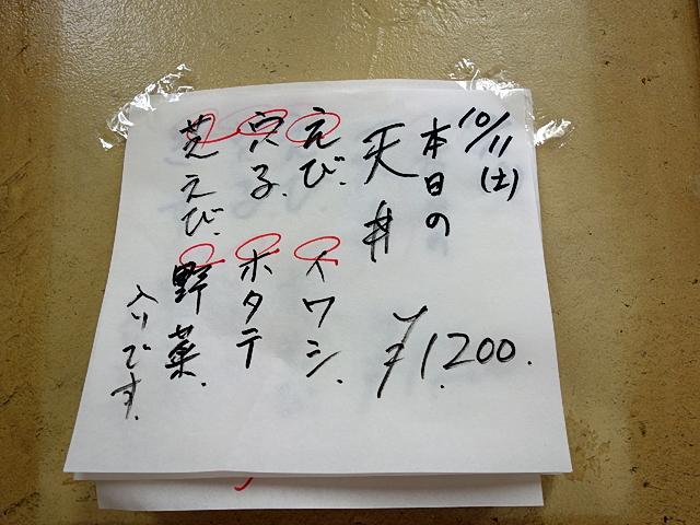 141011ten02.jpg