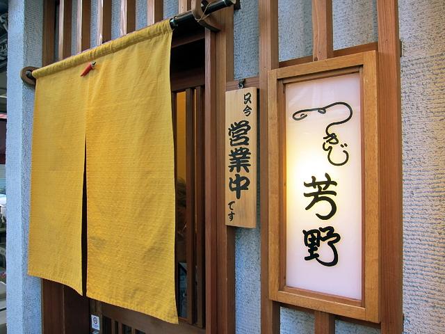 141115yoshino01.jpg