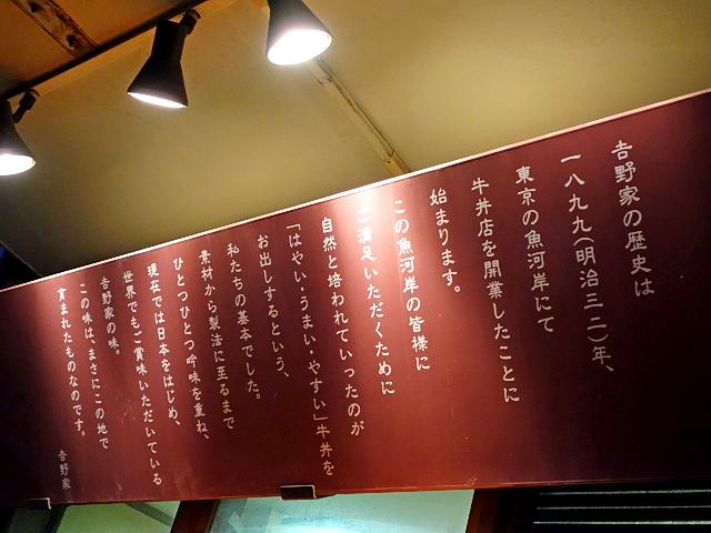 141213yoshino02.jpg