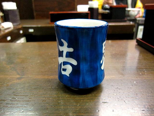 141213yoshino03.jpg