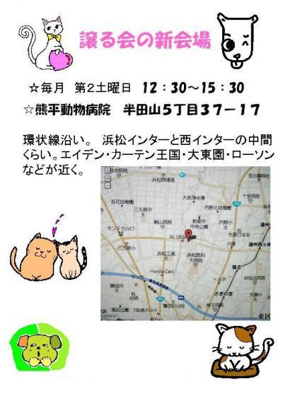 kumachizu13.jpg