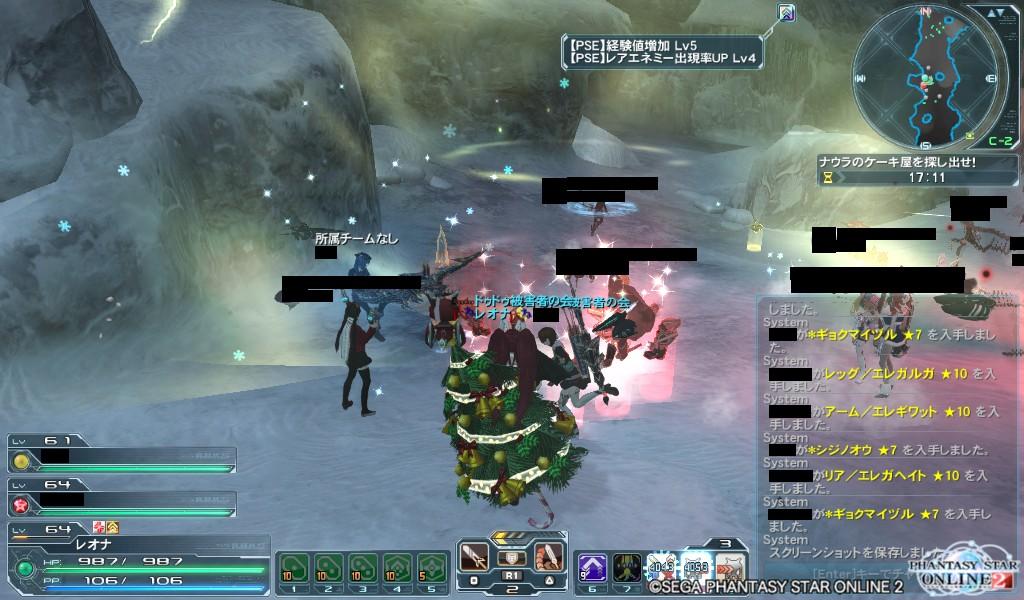 PSO2163_クリスマス8