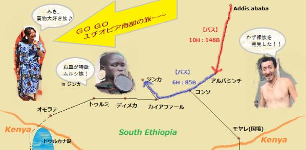 地図前半②